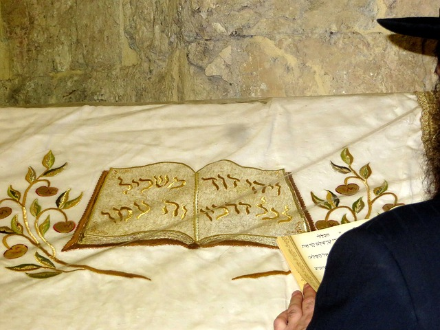 David S Tomb Jerusalem Torah